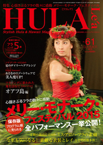 58Cover554